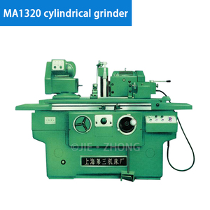 MA1320 cylindrical grinder