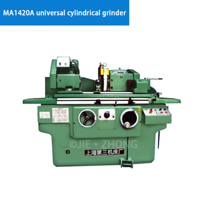 MA1420A universal cylindrical grinder