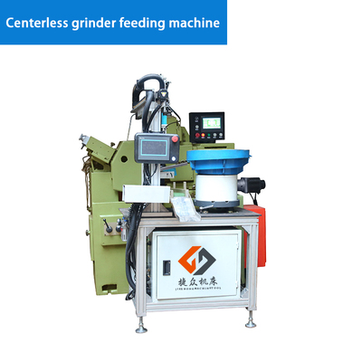Centerless grinder automatic feeding machine