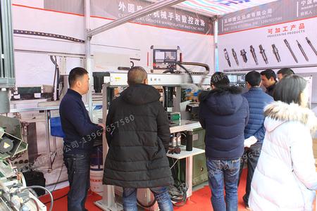 启东国际电动工具展