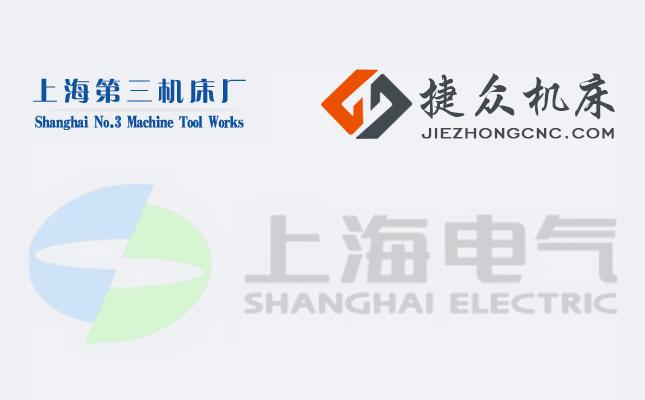 上海三机合作.jpg