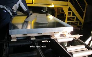 单向轴承的滚轮送料机具有哪些特性和优点