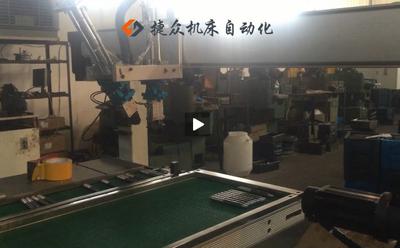 外圆磨床配机械手视频