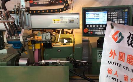 启东国际电动工具展-外圆磨床视频