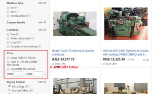 外圆磨床价格 外圆磨床报价 外圆磨床多少钱