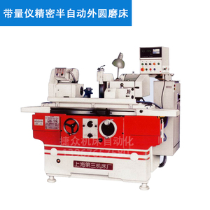Semi automatic cylindrical grinder with measuring instrument