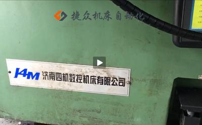 外圆磨床装机械手视频