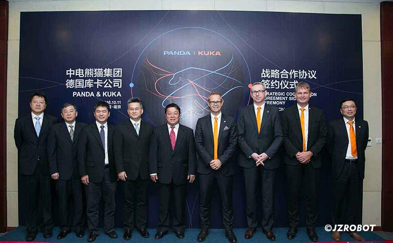 南京熊猫电子股份有限企业