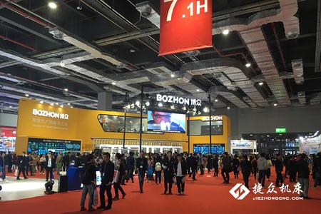 上海工业博览会