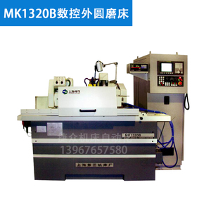 MK1320B CNC cylindrical grinder