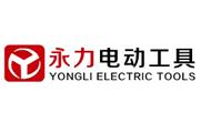 永力电动工具有限企业